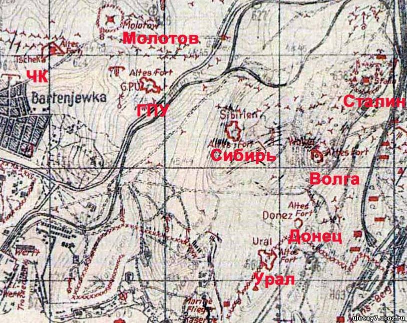на немецкой карте uletay7